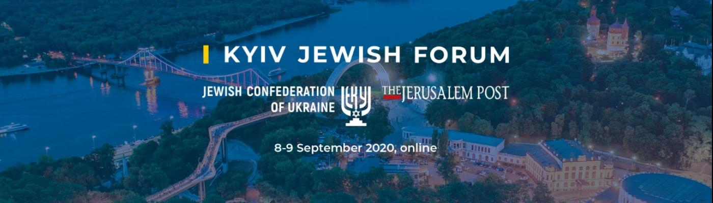 The results of the Kyiv Jewish Forum 2020