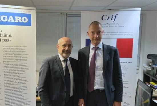 Boris Lozhkin and Francis Kalifat, President of the CRIF (Representative Committee of the French Jewish Institutions)